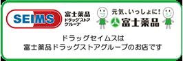 富士薬品ロゴ
